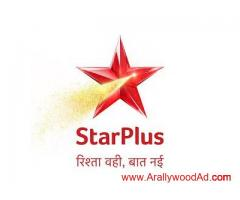 Casting call for upcoming serial on star plus