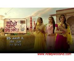 AUDITION GOING FOR RUNNING TV SERIAL KYUN UTHE DIL CHODH AAYE
