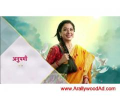 Audition going for running TV serial Anupama on Star Plus