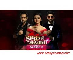 Audition going for running serial on colors tv Ishq Mai Marjawah -2