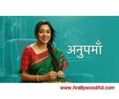 9819138059 - Audition started for running tv serial on Star plus ''ANUPAMA''