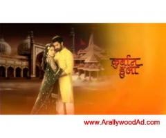 Audition going for running tv serial on Zee tv ''QURBAAN HUA'' show