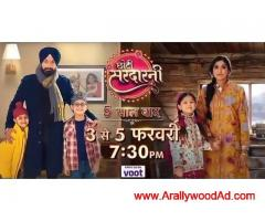 AUDITION GOING FOR RUNNING TV SERIAL CHOTI SARDARNI  ON COLORS TV