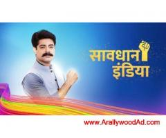 Audition open for Savdhan india- Online Audition- College Students /