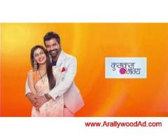 AUDITION GONING ON RUNNING TV SERIAL ON ZEE TV