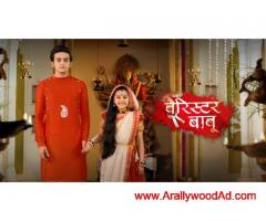 CASTING CALL FOR RUNNING TV SERIAL ON COLORS
