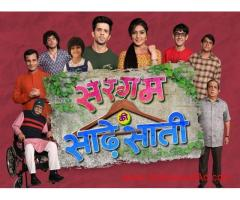 CASTING CALL FOR RUNNING SERIAL ON SONY TV
