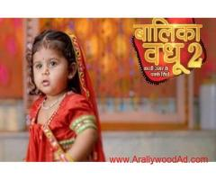 CASTING CALL FOR RUNNING TV SERIAL ON COLORS TV