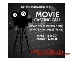 Urgent Requirement For Web Series