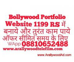 1199 RS Bollywood Portfolio website WAPP 8810652488 Urg  Req Fresher Exp Girls Boys Kids Actress Act