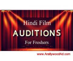 7701833611, 8130167007, RUDRA PRODUCTION  PROMOTION  GAURANTEED CHARACTER ROLE IF U HAVE TALENT read