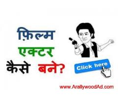 Ajay 9913737535, Sachin 9503347022 How To crack An audition