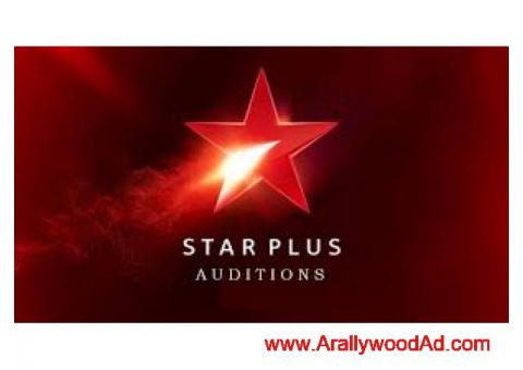 750617075 URGENTLY REQUIRED STAR PLUS TV SERIAL AUDITION