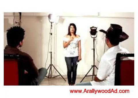 8097747427 REQUIREMENT.  For. Print shoot and Horlding shoot