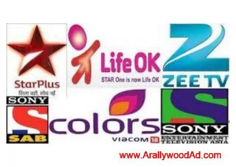 7900342889 Required an Actress as a MAIN LEAD for a new upcoming big show ,age group 25 to 29 years