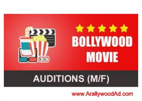 7907863351 *Urgent Requirement*  Female Actor (age - 40+) for a prominent supporting character in an