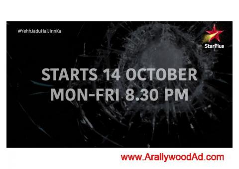 show telecast date 14th oct 2019--star plus channel