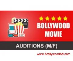 9004664653 URGENTLY NEED MALE AND FEMALE ACTORS FOR A WEB SERIES   MALE CHARACTER