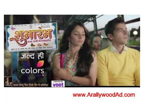 shubh aarambh tv serial , up coming on colours tv channel