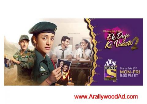 """coming soon tv serial on sony entertainment channel, telecast date 10th feb 2020--"""" mil jate hai jo"""