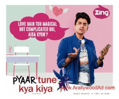 Urgently Required 2 Girl/3 Boy For upcoming New Season (Pyaar Tune Kya Kiya season 11)